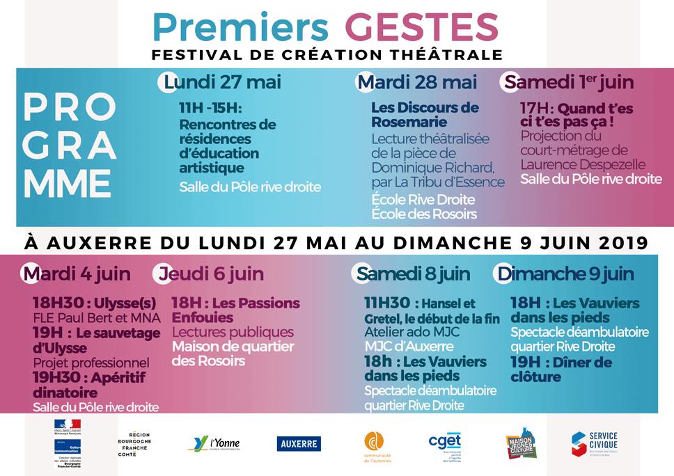 Programme-PremiersGestes-2019-min_968x684